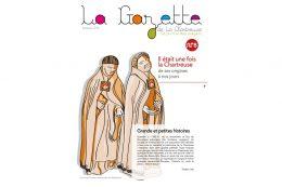La Gazette N°8